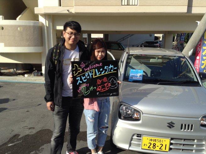 From Okinawa Naha\'s minivan / open car specialist car rental